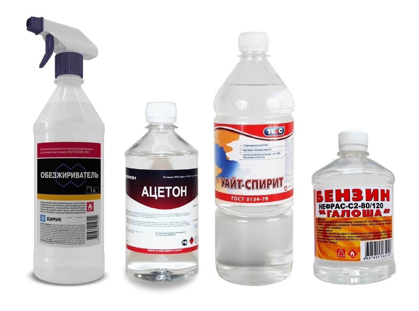 Как отстирать масло с одежды: избавление от растительного и машинного масла