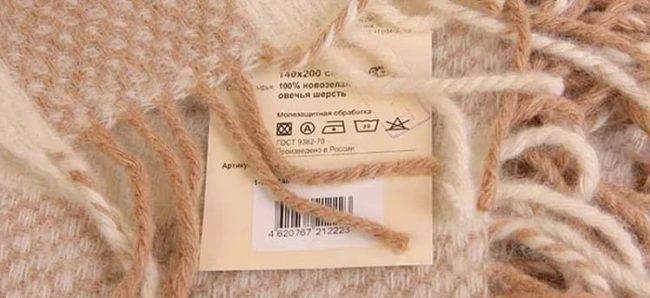 Шерстяное одеяло: безопасная стирка и правильная сушка