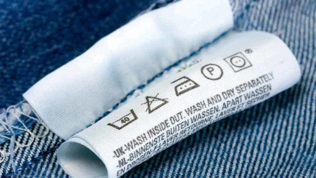 Простые способы, как эффективно отстирать мазуту с джинс