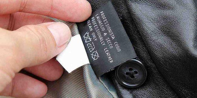 Самостоятельная стирка куртки из кожзаменителя