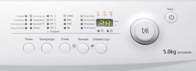 Режимы работы стиральной машины: наименование и описание